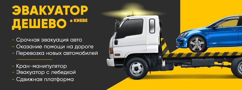 студентки на вызов киев область недорого